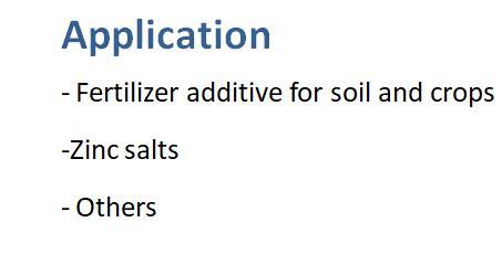一水硫酸锌颗粒-2
