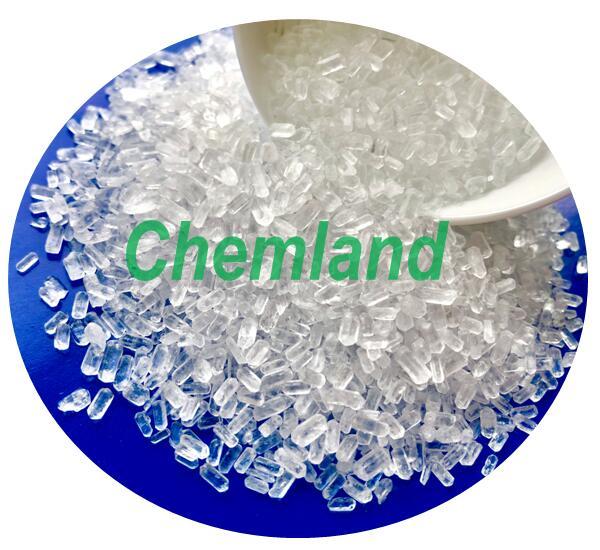 七水硫酸镁-大颗粒