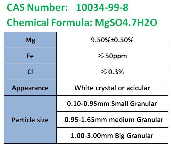 七水硫酸镁-1